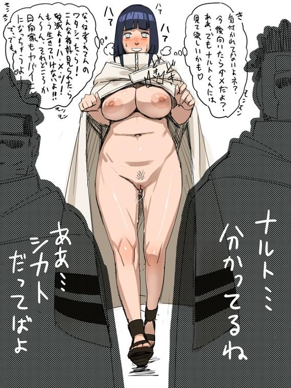 fem naruto juubi fanfiction x Rick and morty annie nude
