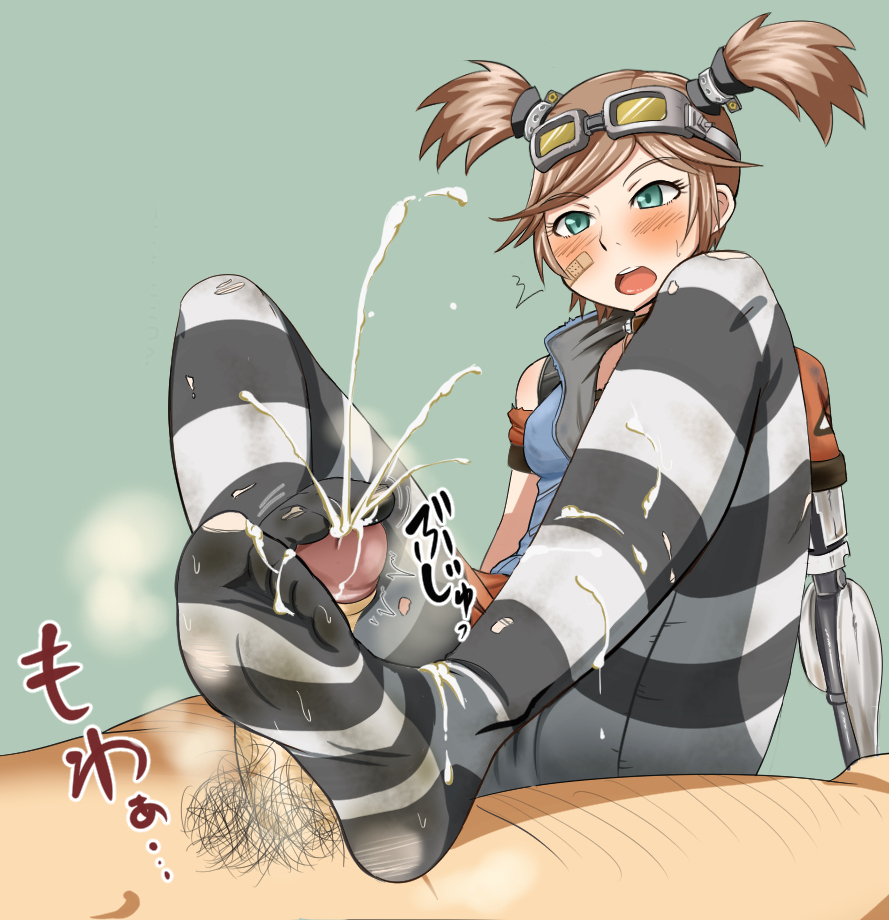 2 borderlands from gaige is how old Hinata is naruto's pet fanfiction