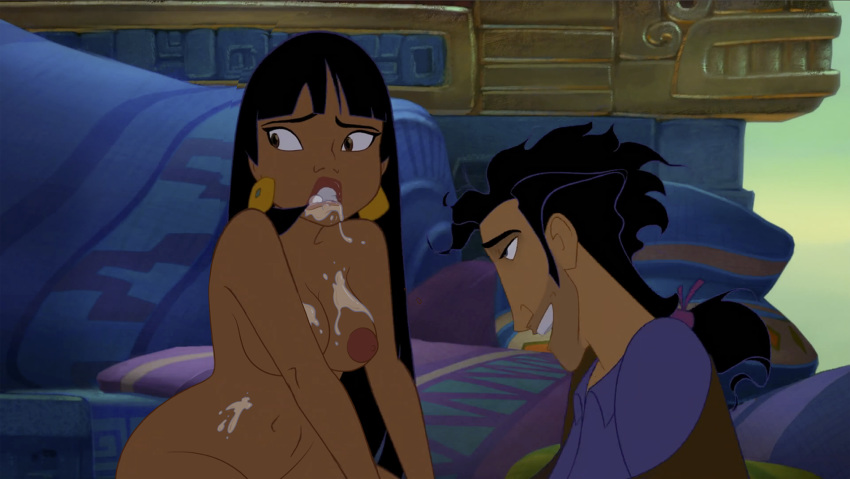 from road girl el to dorado Wikihow to be a furry
